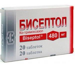 атипичный бронхит симптомы лечение
