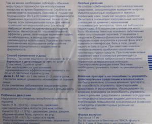 бронхит курильщика симптомы и лечение антибиотиками