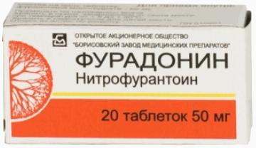цистит симптомы и лечение фурадонин