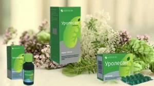 цистит симптомы лечение препараты