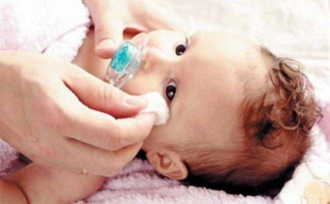 дакриоцистит симптомы и лечение у новорожденных