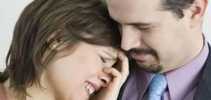 эндогенная депрессия симптомы и лечение причины