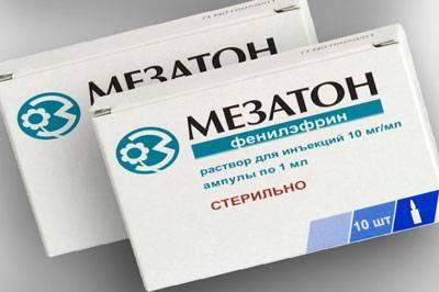 катаральный бронхит симптомы и лечение