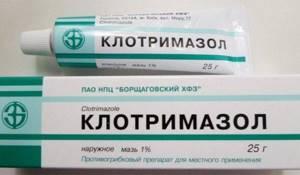 молочница симптомы лечение быстро и эффективно