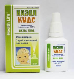 носовые пазухи воспаление симптомы лечение