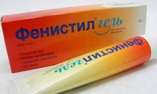 опоясывающий лишай симптомы лечение в домашних условиях заразен