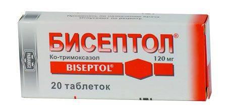 острый бронхотрахеит симптомы и лечение