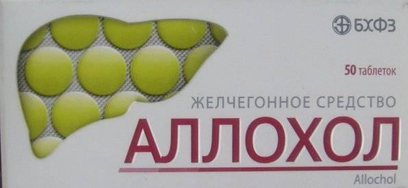 острый холецистит симптомы диагностика лечение
