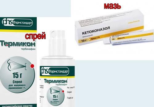 отрубевидный лишай лечение причины симптомы