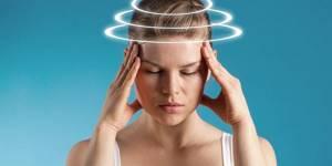 пьяная голова при шейном остеохондрозе симптомы лечение