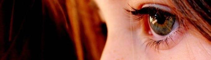 пингвекула воспаление симптомы и лечение