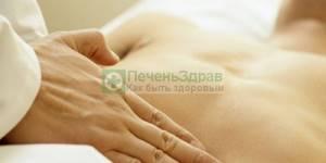 приступ холецистита симптомы лечение