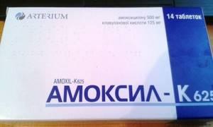 укус клеща симптомы лечение