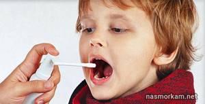 воспаление горла симптомы и лечение