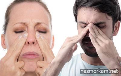 воспаление носа симптомы и лечение
