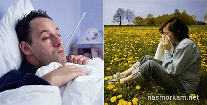 воспаление околоносовых пазух симптомы лечение