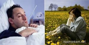 воспаление пазух носа симптомы лечение