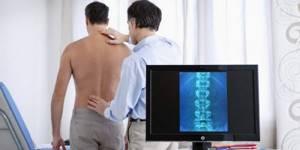 воспаление поясницы симптомы и лечение