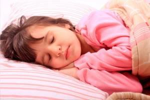 аритмия у ребенка сердца симптомы лечение