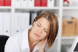 цервикалгия шейного отдела симптомы и лечение в домашних условиях