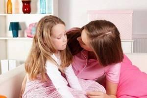цистит у девочки 7 лет симптомы и лечение