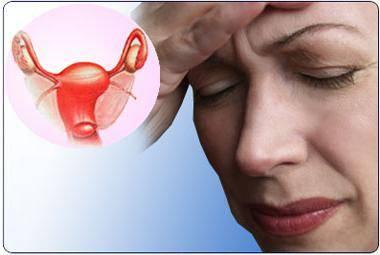 фибромиалгия шеи симптомы и лечение