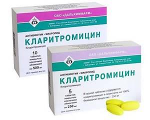 хеликобактер у ребенка симптомы и лечение