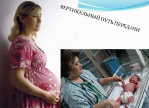 хламидиоз у ребенка симптомы лечение