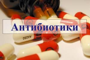 миозит шеи симптомы лечение народными средствами