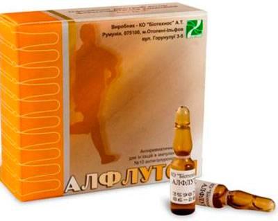 шейный остеохондроз симптомы лечение уколы в домашних условиях