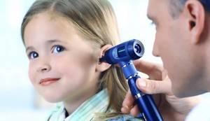 тубоотит у ребенка симптомы и лечение