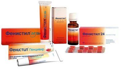 укус клеща симптомы у ребенка лечение