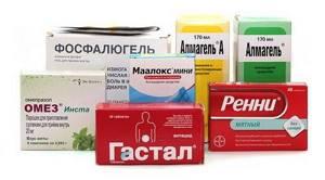 воспаление пищевода симптомы и лечение медикаментами