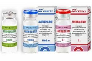 воспаление яичников симптомы и лечение антибиотиками