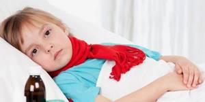 бронхит симптомы и лечение у ребенка комаровский
