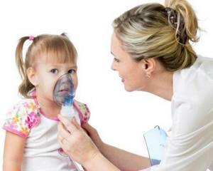 бронхит у ребенка без кашля симптомы и лечение