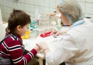 дисфункция поджелудочной железы у ребенка симптомы и лечение