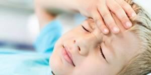 если у ребенка сотрясение мозга какие симптомы и лечение