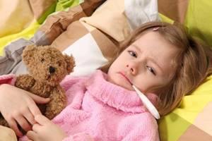 герпес на миндалинах у ребенка симптомы и лечение
