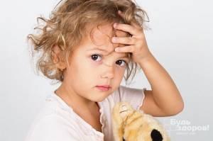 головные боли причины и симптомы лечение у ребенка