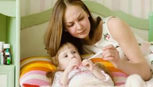кишечная инфекция симптомы и лечение у годовалого ребенка