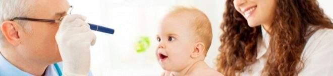 конъюнктивит у ребенка 3 месяца лечение и симптомы