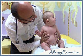 контактный дерматит у ребенка симптомы и лечение