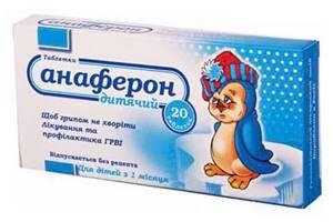 ларингит симптомы и лечение у ребенка 3 года