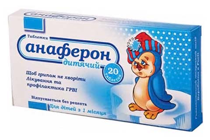 ларингит у ребенка симптомы лечение в домашних условиях