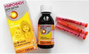 орви у 2 месячного ребенка симптомы и лечение