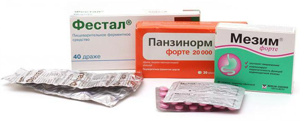 панкреатит у новорожденного ребенка симптомы и лечение
