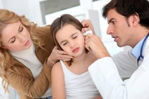 повреждена барабанная перепонка у ребенка симптомы и лечение