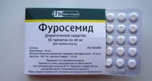 соли в почках у ребенка симптомы лечение
