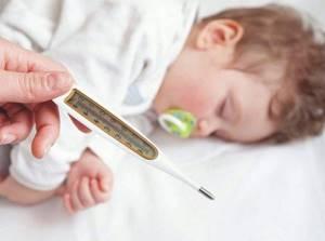 тепловой удар у ребенка симптомы и лечение как долго